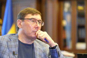 Юрій Луценко зробив ще один крок назустріч в'язниці