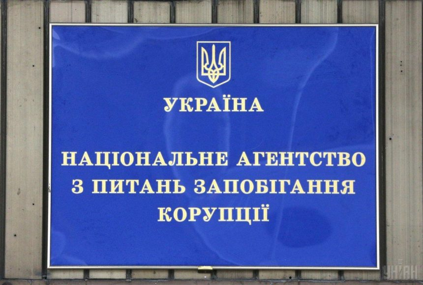 New Head of National Agency on Corruption Prevention Selected