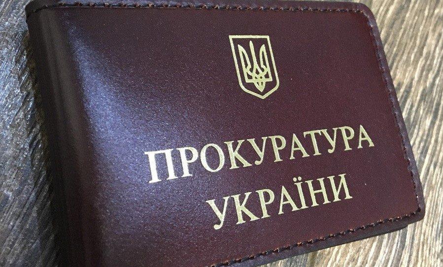 З ГПУ звільняють прокурора, який погодив підозри «вбивцям Шеремета»