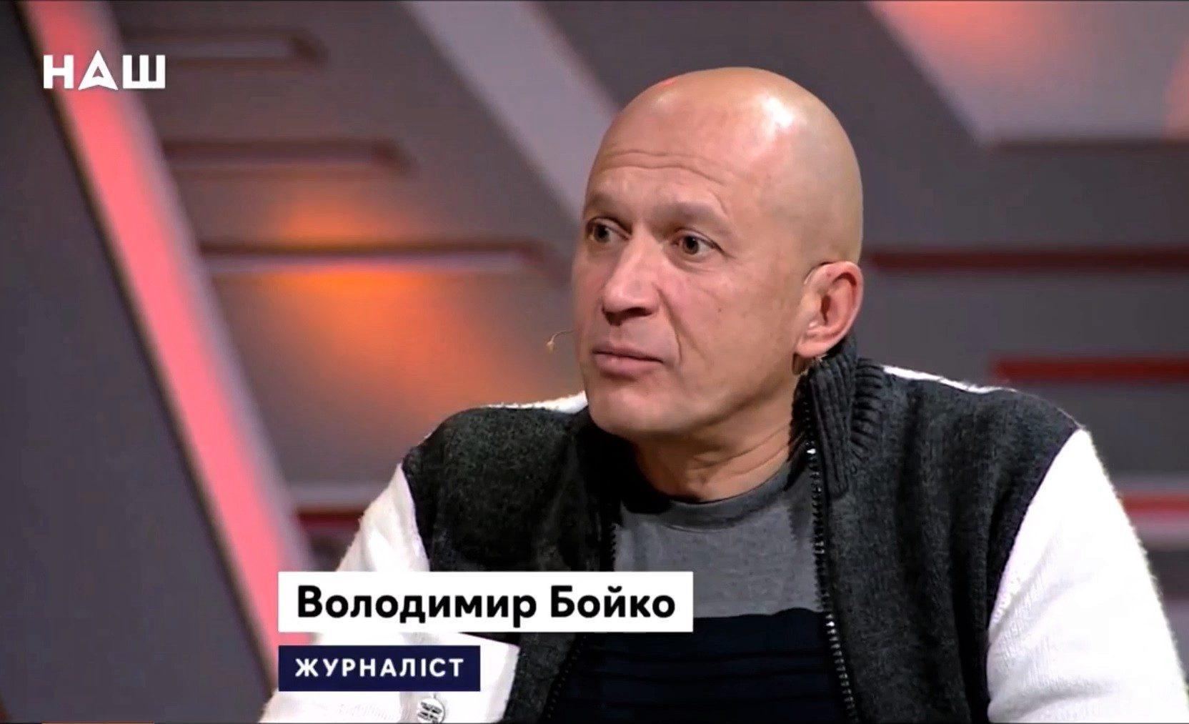 Баканов відмовився очолити Офіс Президента