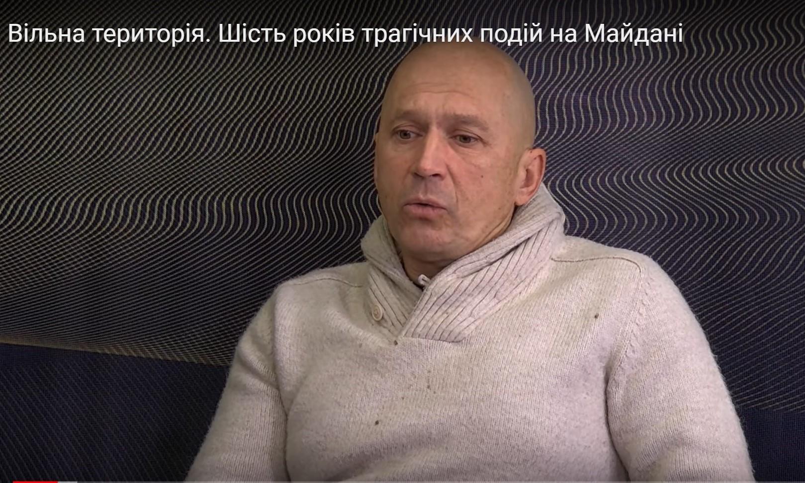 Чому за 6 років не розслідувані справи Майдану?