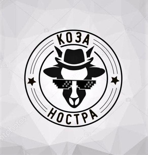 Проект «Naspravdi.today» тепер має свій Ютуб-канал «Коза ностра»