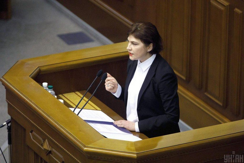 Венедиктова - новий генпрокурор України / фото УНІАН