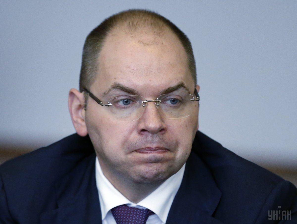 Головний санітар України