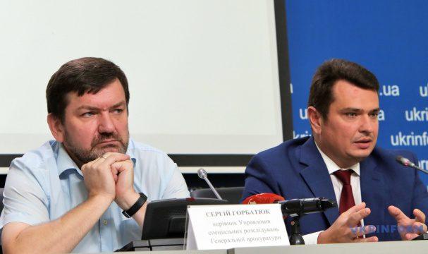 Еволюція негідності: «справи Майдану» прилипли до рук Ситника