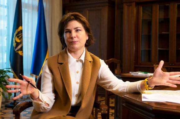 ВАКС ухвалив розпочати кримінальне провадження щодо «хатинки Венедіктової»
