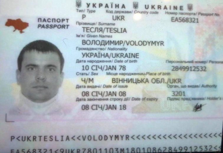 У Франції затримано можливого «подільника» судді Ємельянова