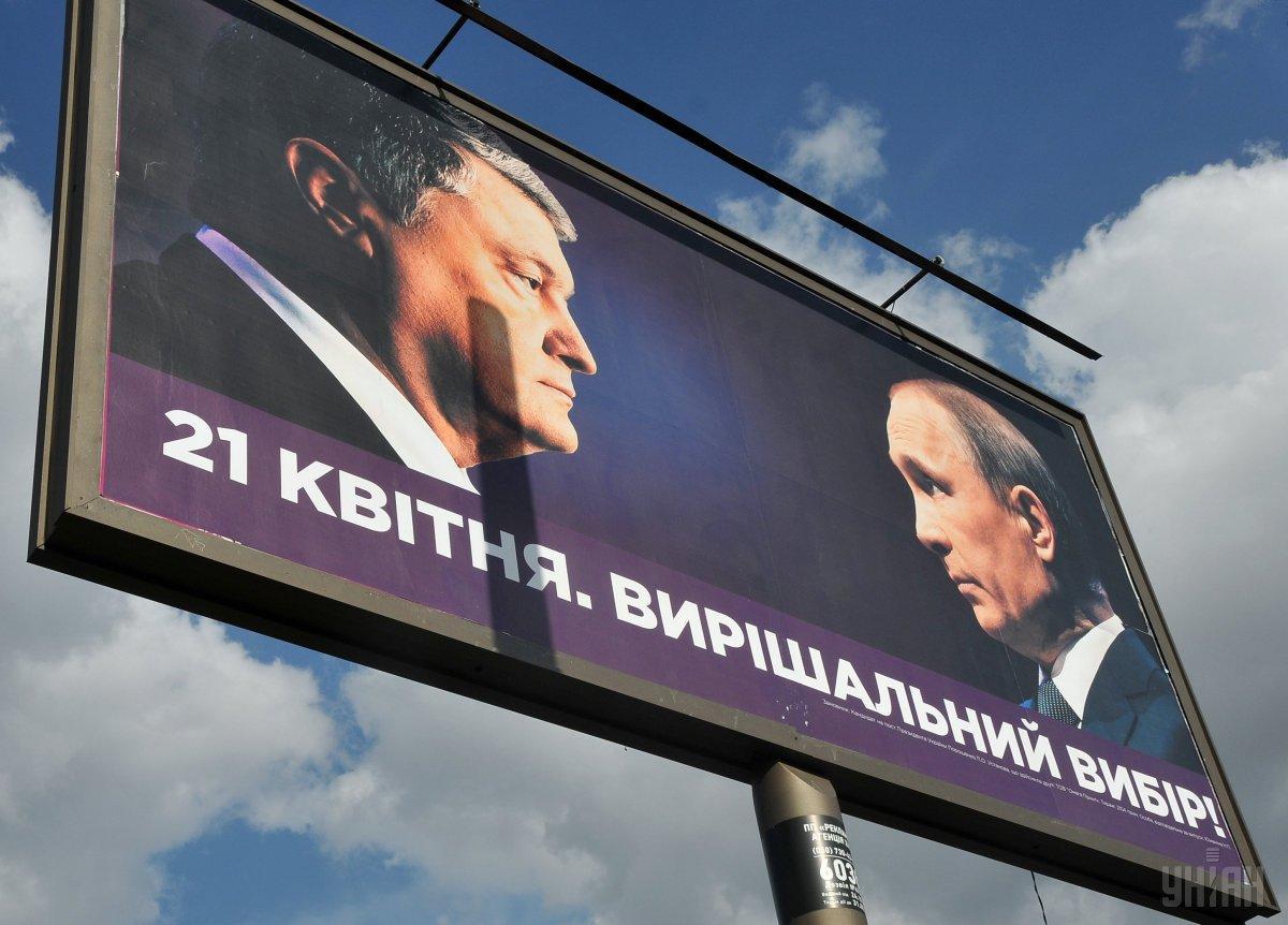 Цинічні спогади про Майдан