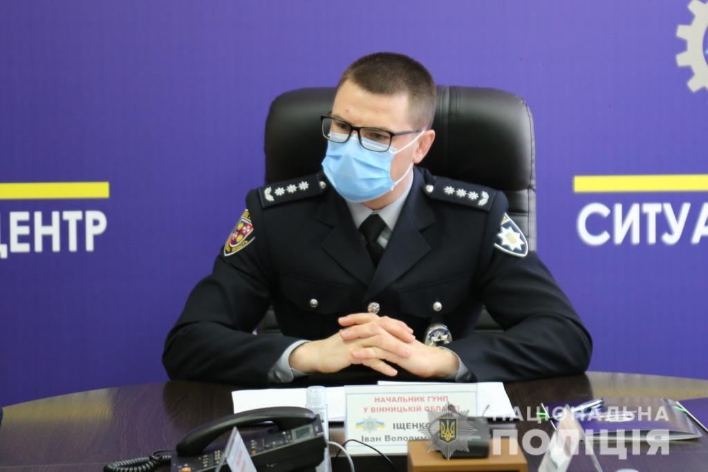 Ваня-месник: як аніматор Іван Іщенко перетворює вінницьку поліцію на посміховисько