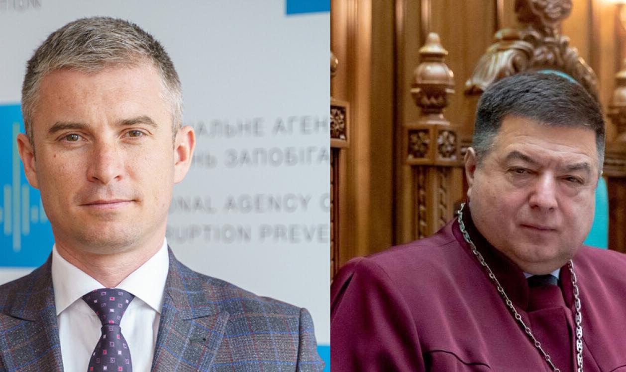 Суд відхилив претензії НАЗК до  Тупицького