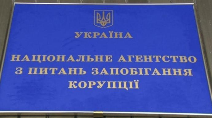 НАЗК програло суд екс-прокурору Кулику