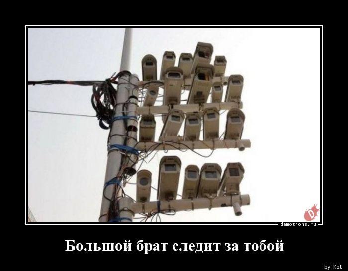 Янукович почув кожного, а Зеленський ще й побачить